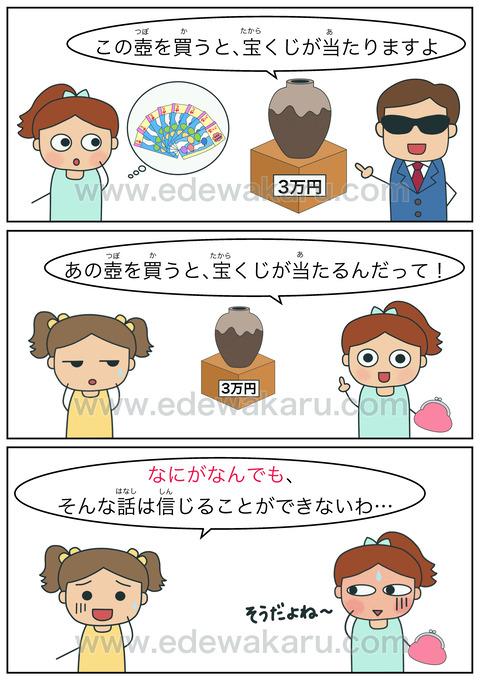 blogなにがなんでも(非難)