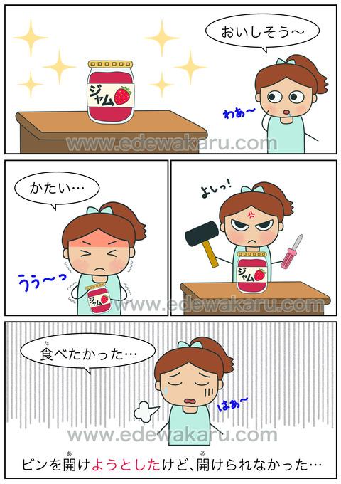 blogようとする(試み)