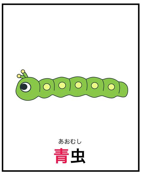 blog青虫