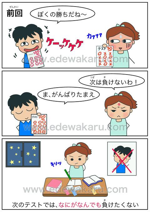 blogなにがなんでも①(絶対)