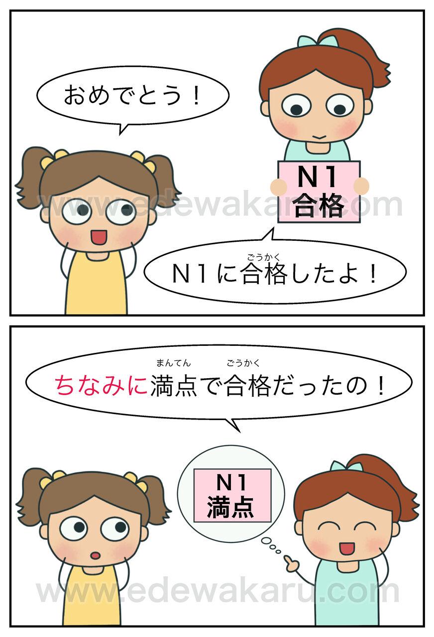 ちょん ぱあ 意味 中国語で「さん」「様」「君」「ちゃん」などの名前の呼び方・敬称