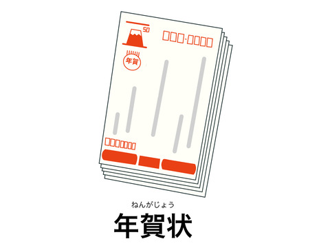 blog年賀状