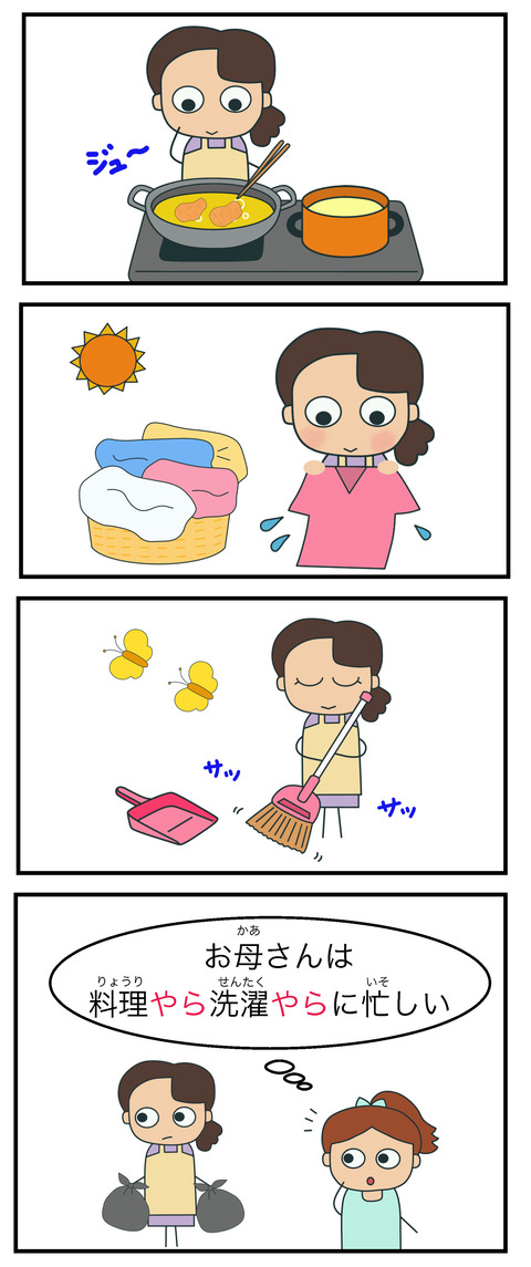 blogやら〜やら