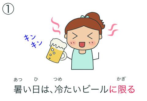 blog〜に限る
