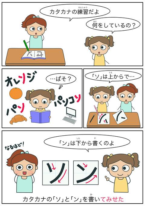 blogてみせる(手本)