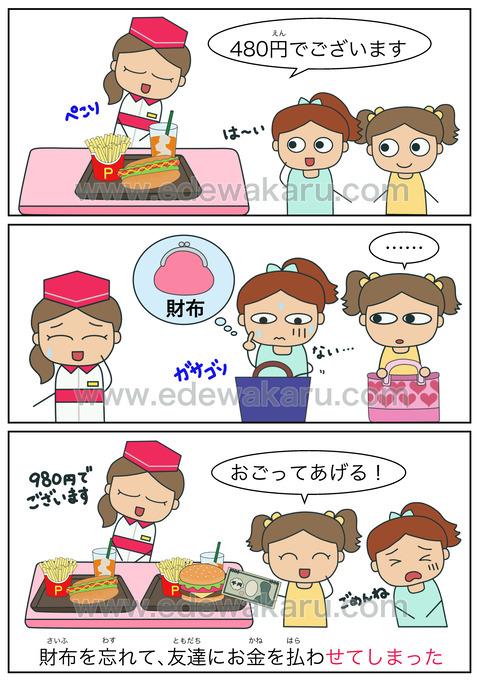 blog使役形(自責)
