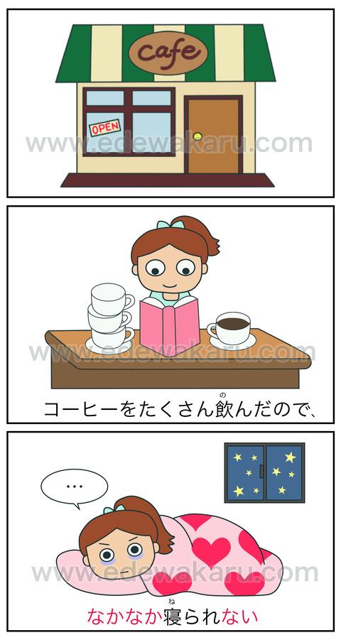 blogなかなか〜ない