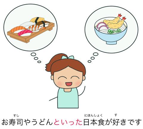blog といった