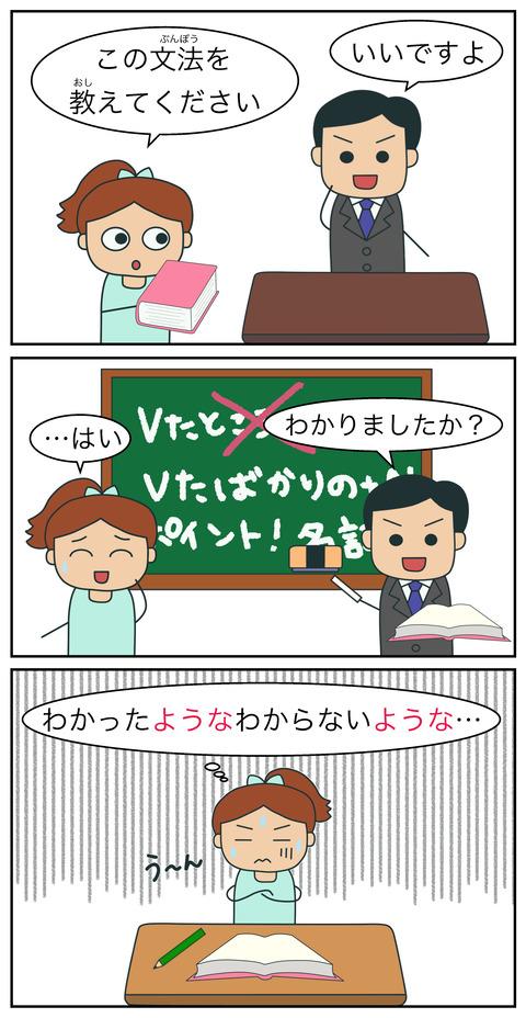 blogような〜ような