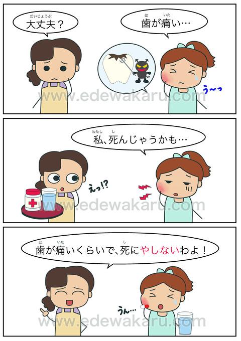 blogやしない(否定)