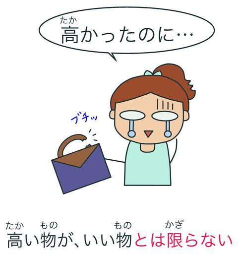 blog〜とは限らない