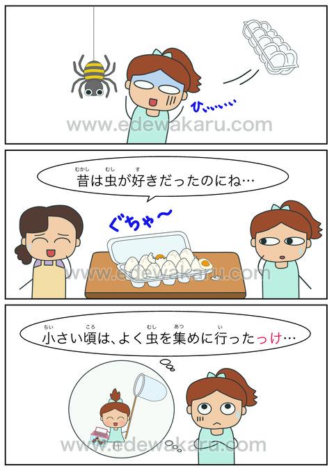 blogっけ②(過去の回想)