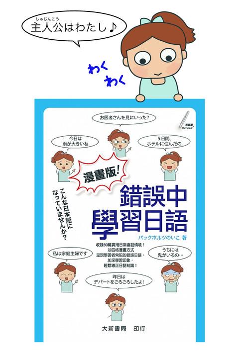 blog本出版