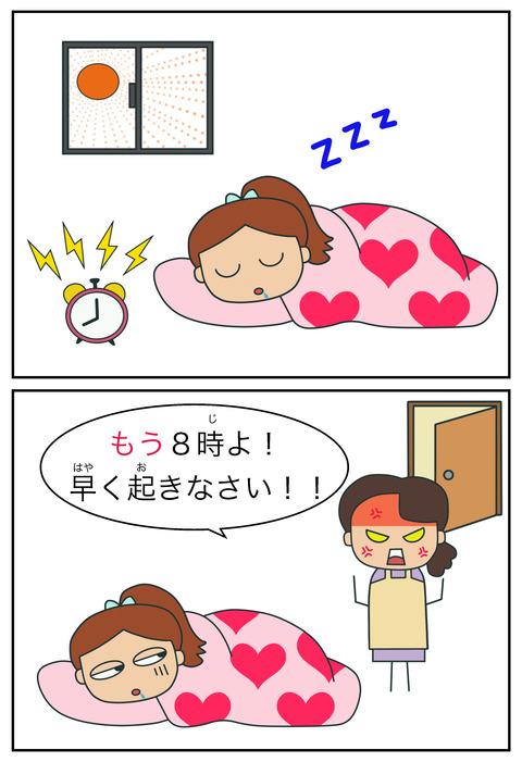 blogもう〜