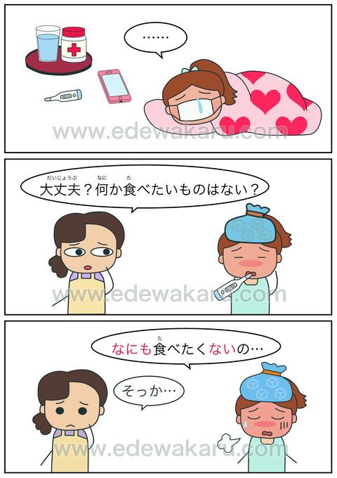 blogなにも〜ない(否定)