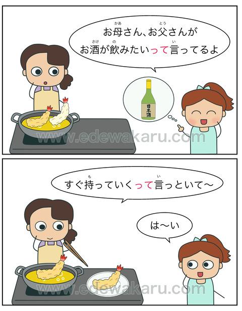 blogって(引用)