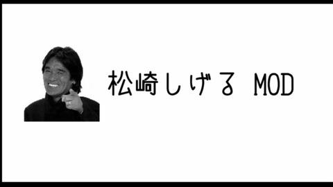 2014-05-02-17-02-49