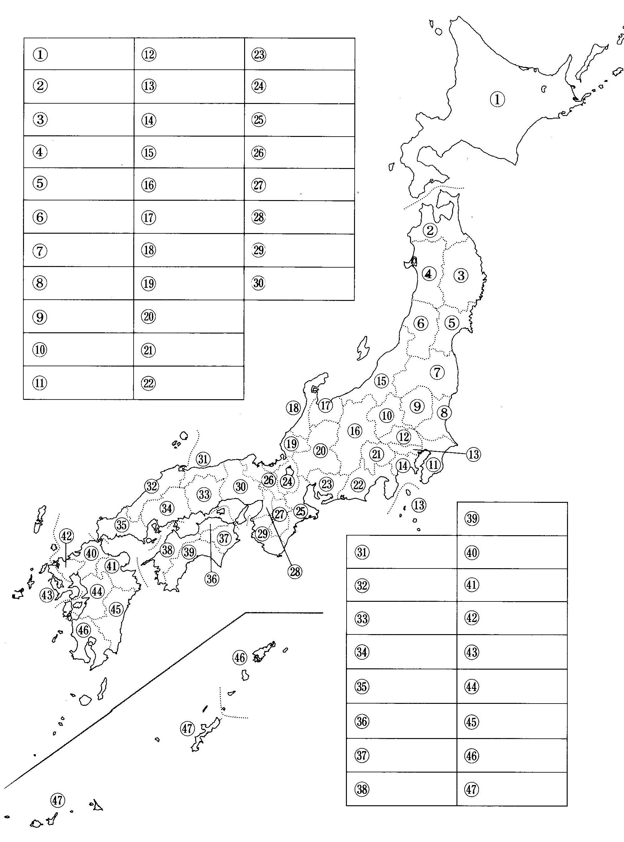 47都道府県クイズ の関連画像 : 日本の県名 : 日本