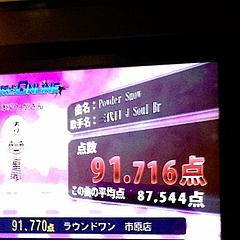 20121120PowderSnow