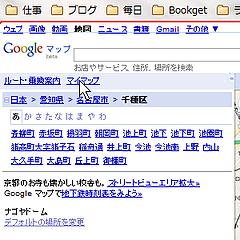 Googleマップの複数スポット表示