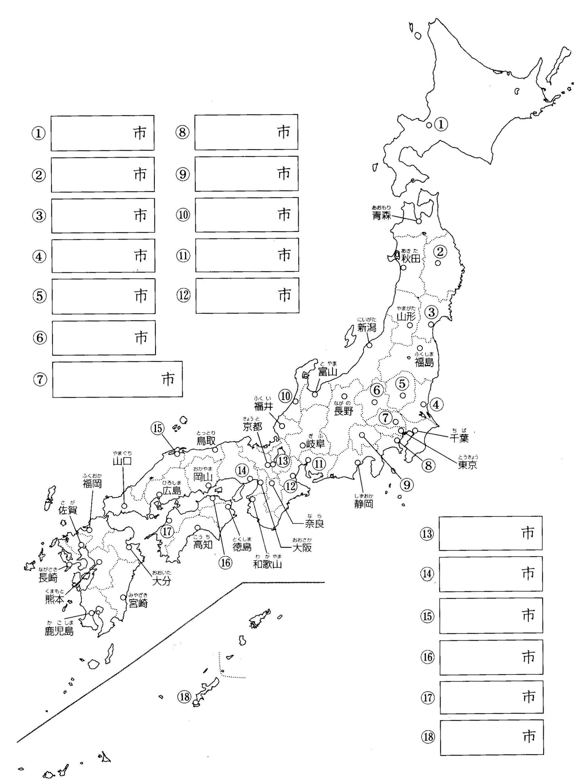 よろしかったらチャレンジして ... : 日本 都道府県 クイズ : クイズ