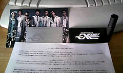 EXファンクラブ