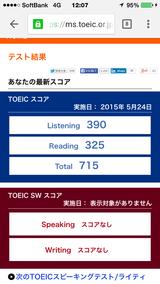 TOEIC201505