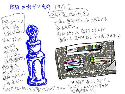 7b7ac0b1.jpg
