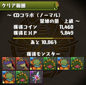 Screenshot_2013-02-25-11-59-30-1