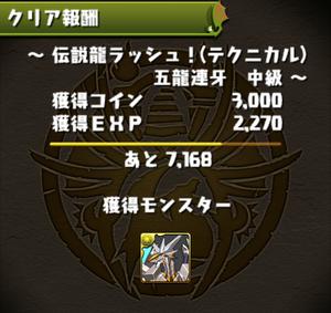 Screenshot_2013-02-22-07-35-24-1