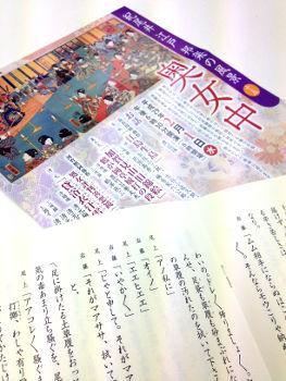 20170202紀尾井ホール