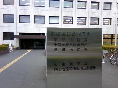 2010_0915_170039