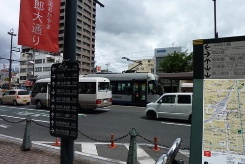 2010_0527_095637