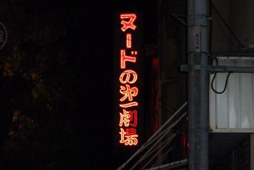 2010_0527_204644