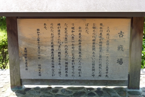 2010_0522_085958