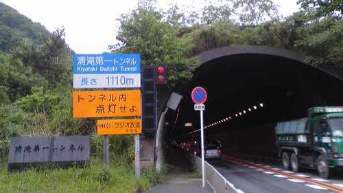 62f8c11a.jpg