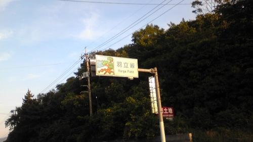 2010_0606_181000