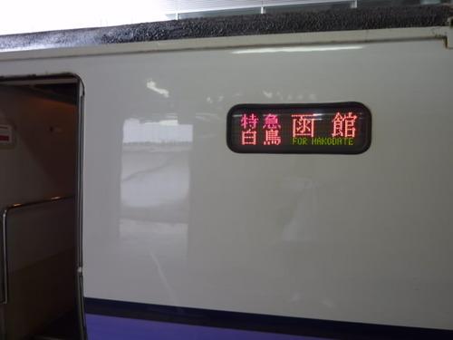 P1000385(1)