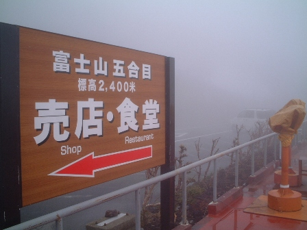 2008_0608_142106