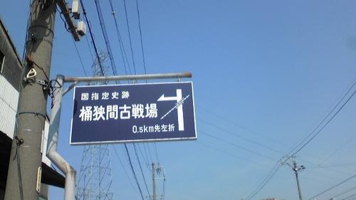 2010_0522_085400