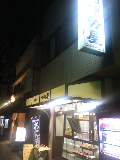 2011_1109_171516