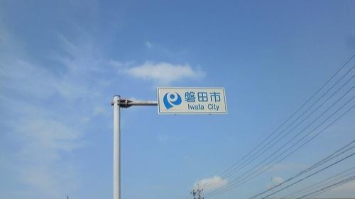 2010_0521_091001