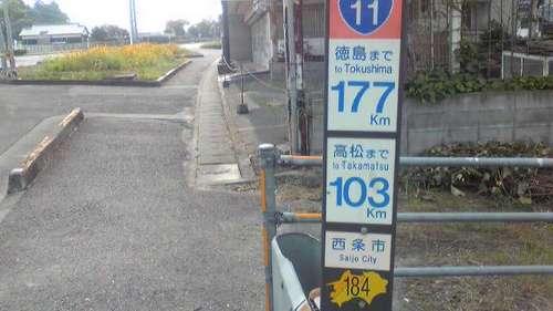 f1f032a5.jpg