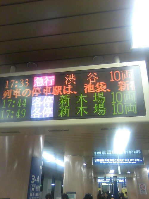 2011_1031_173058