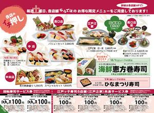 2012-11-fuyu_naka-300