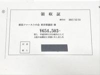 75225AAC-6DF8-4F8C-9FCC-89D8D5C90C7E