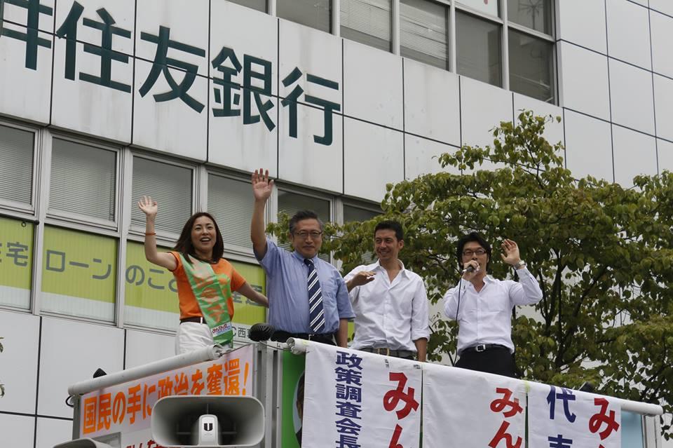 東京都議会議員 上田令子のお姐が行く!明日から参院選決戦!