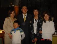 安倍総理と上田ファミリー