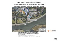 葛西臨海水族園_配置比較提案のコピー2