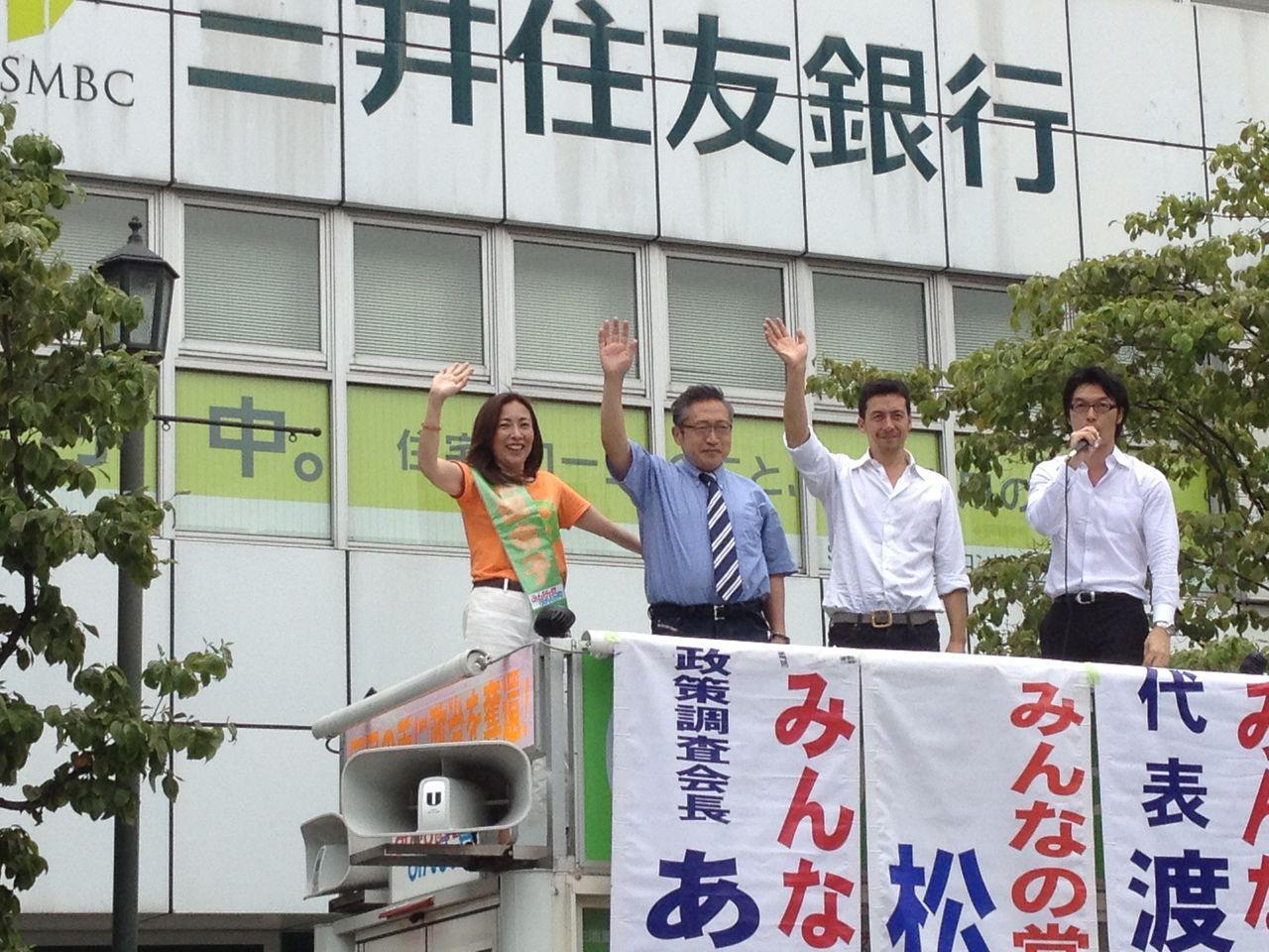 東京都議会議員 上田令子のお姐が行く!2013年06月